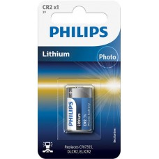 Philips Lithium CR2 3V Battery