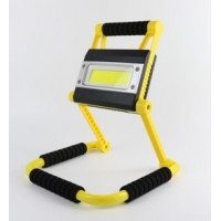 Ultralight 20W Rechargeable Adjustable & Collapsible Floodlight